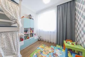 Квартира B-98091, Дніпровська наб., 14а, Київ - Фото 25