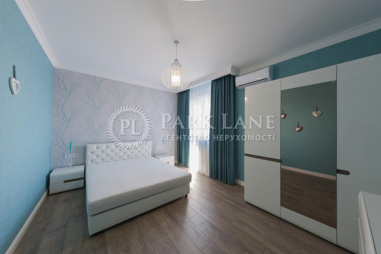 Квартира Оболонский просп., 26, Киев, C-105852 - Фото 10