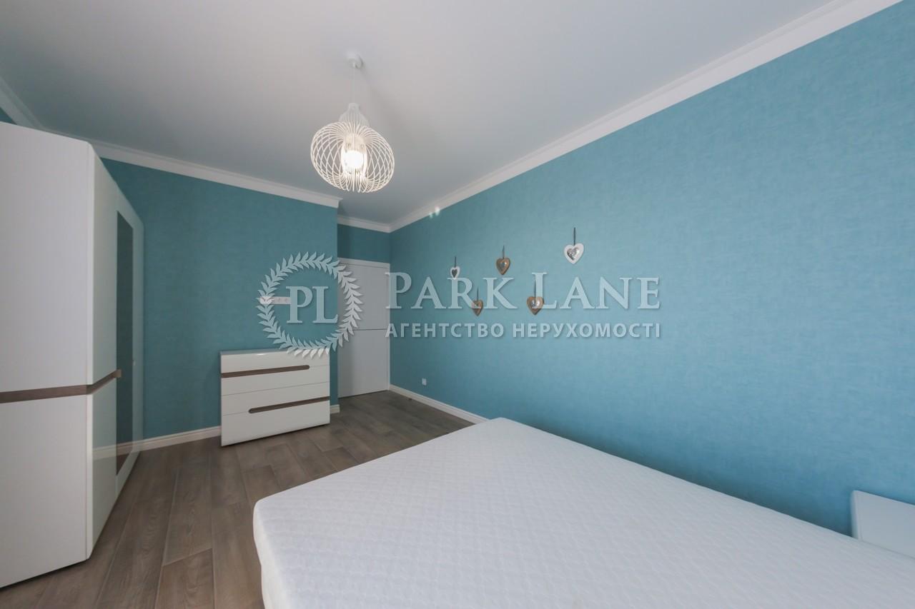 Квартира Оболонский просп., 26, Киев, C-105852 - Фото 11