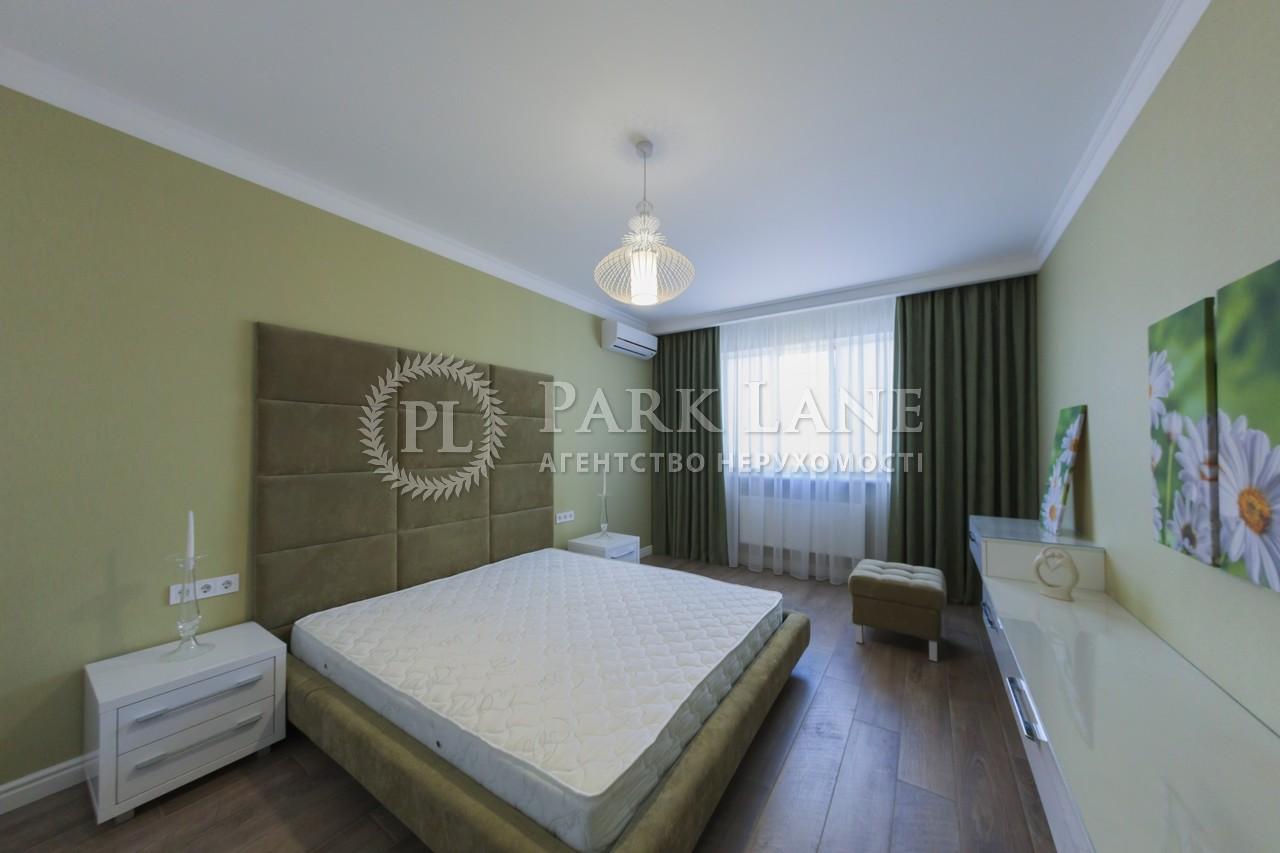 Квартира Оболонский просп., 26, Киев, C-105852 - Фото 12