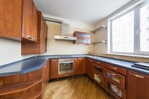 Квартира C-98955, Ярославов Вал, 30а, Киев - Фото 13