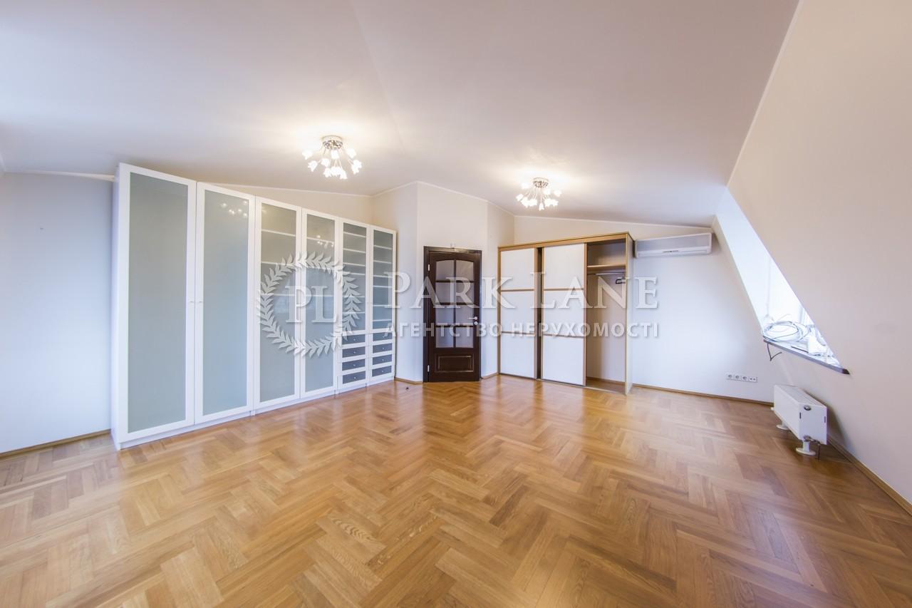 Квартира ул. Ярославов Вал, 30а, Киев, C-98955 - Фото 16