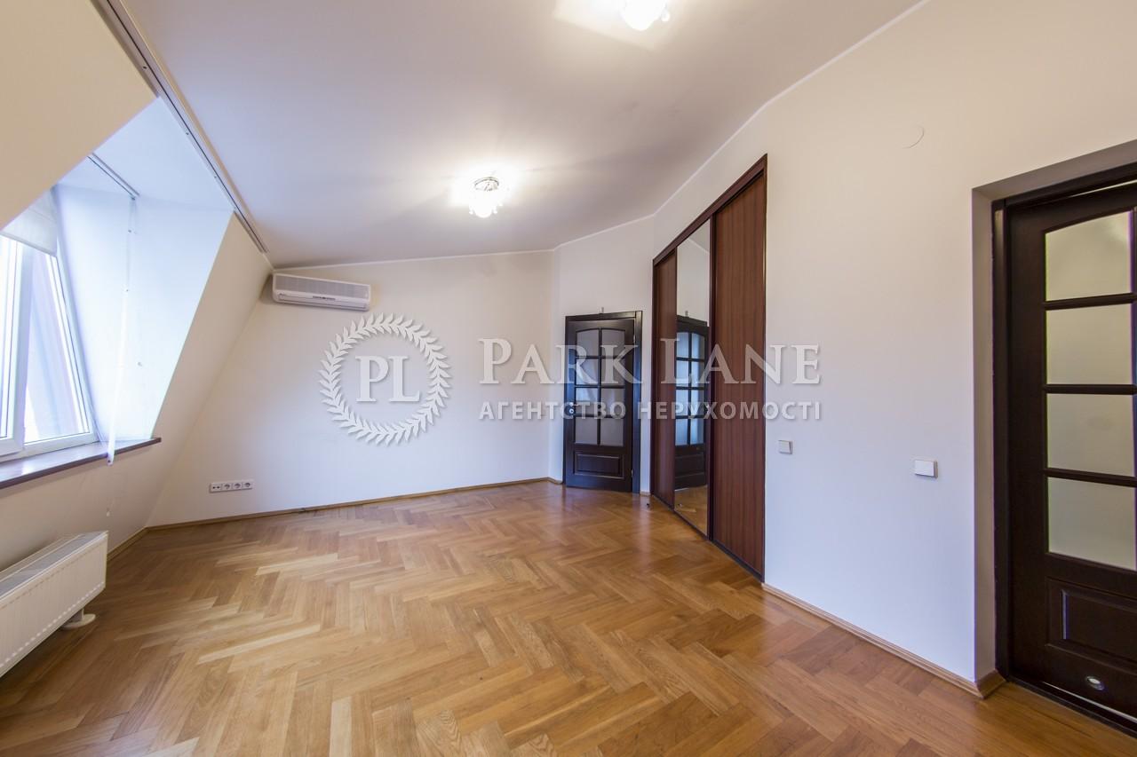Квартира ул. Ярославов Вал, 30а, Киев, C-98955 - Фото 19