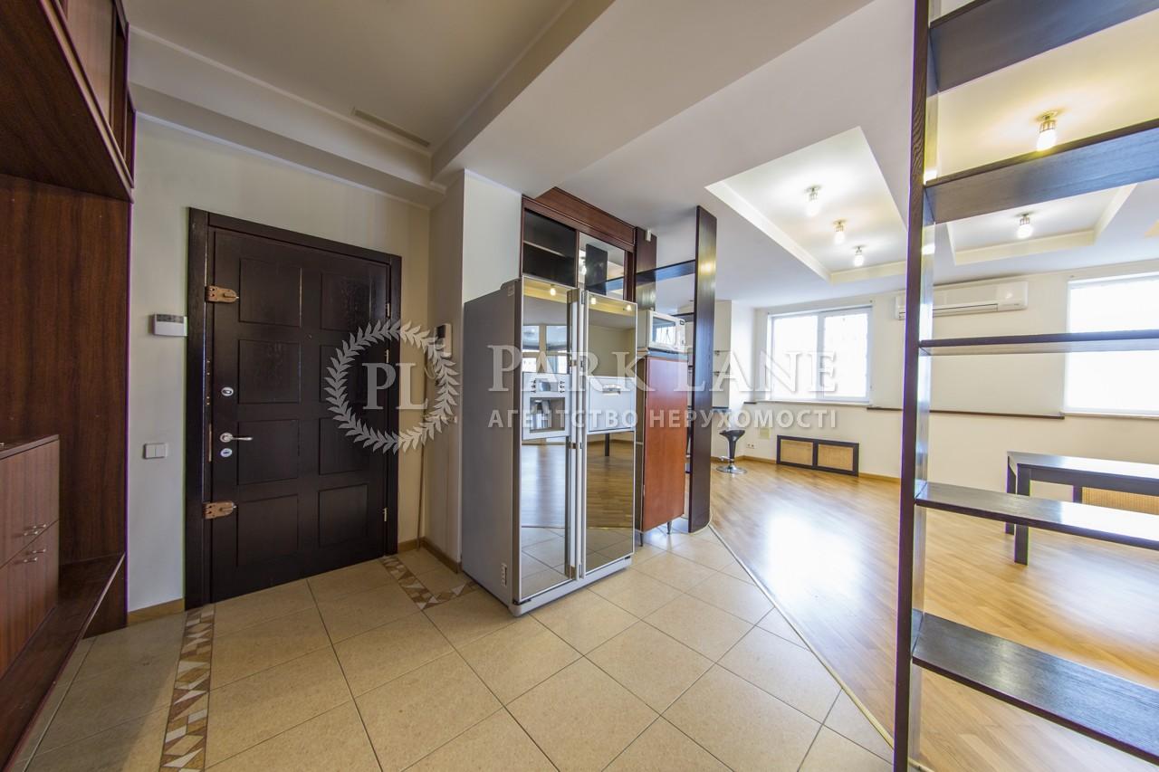 Квартира ул. Ярославов Вал, 30а, Киев, C-98955 - Фото 27