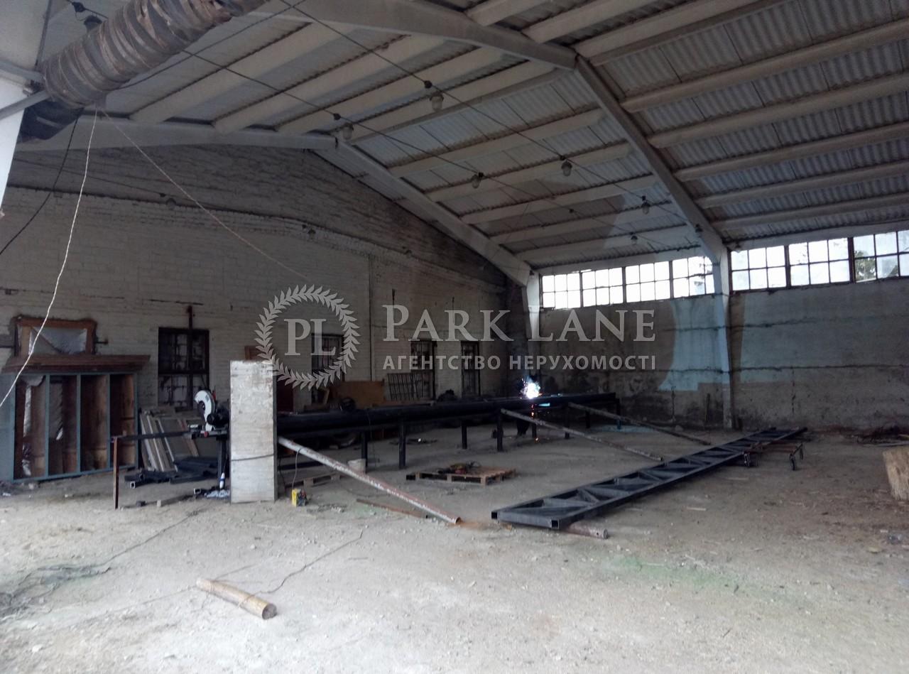 Имущественный комплекс, ул. Ярослава Мудрого, Макаров, R-21035 - Фото 4