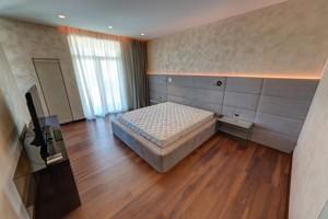 Квартира B-98097, Гоголівська, 14, Київ - Фото 13
