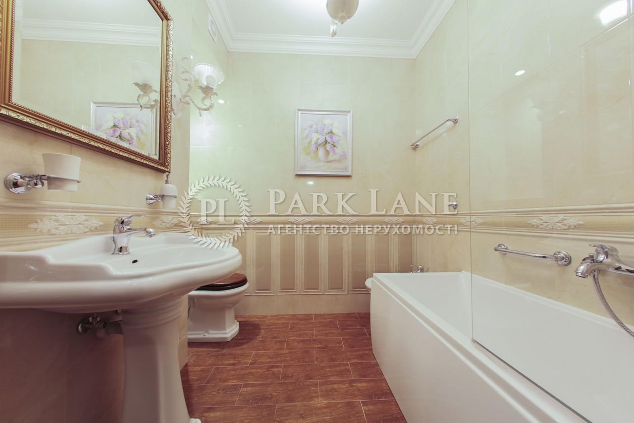 Квартира ул. Драгомирова Михаила, 16, Киев, J-26804 - Фото 10