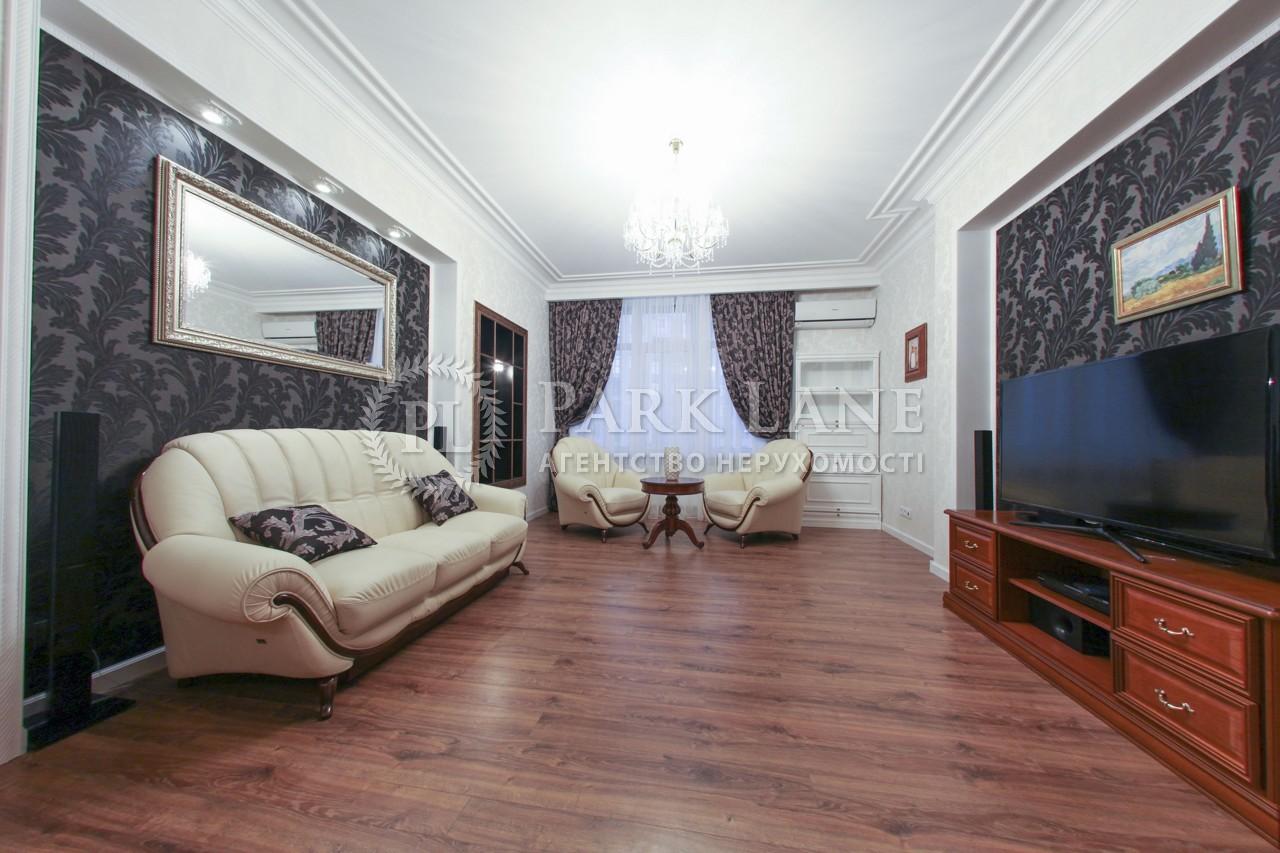 Квартира ул. Драгомирова Михаила, 16, Киев, J-26804 - Фото 3