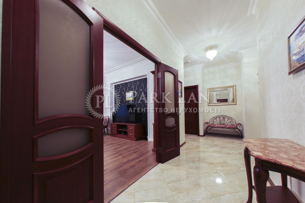 Квартира ул. Драгомирова Михаила, 16, Киев, J-26804 - Фото 11