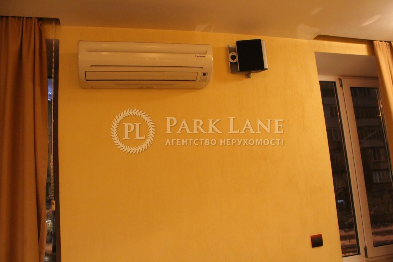 Квартира ул. Шота Руставели, 26, Киев, Z-456242 - Фото 6