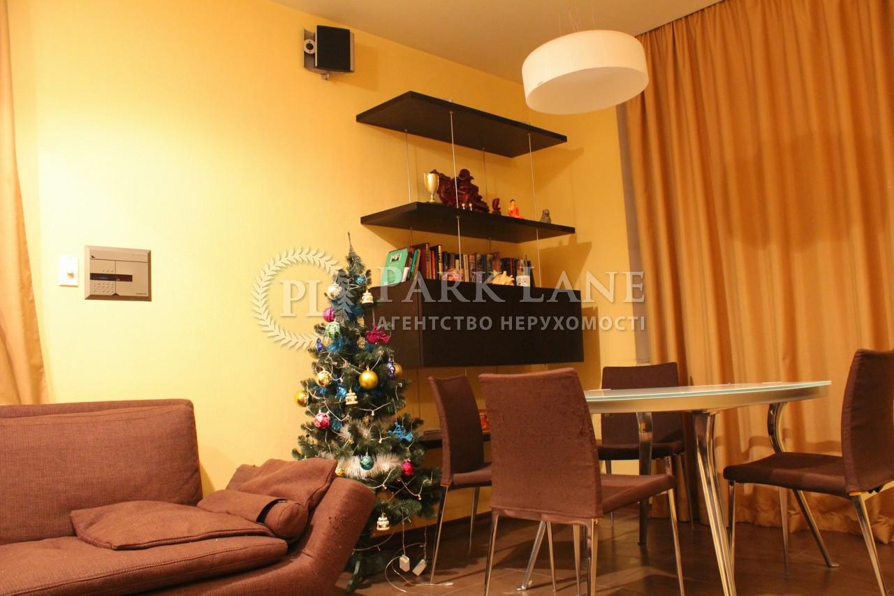 Квартира ул. Шота Руставели, 26, Киев, Z-456242 - Фото 3