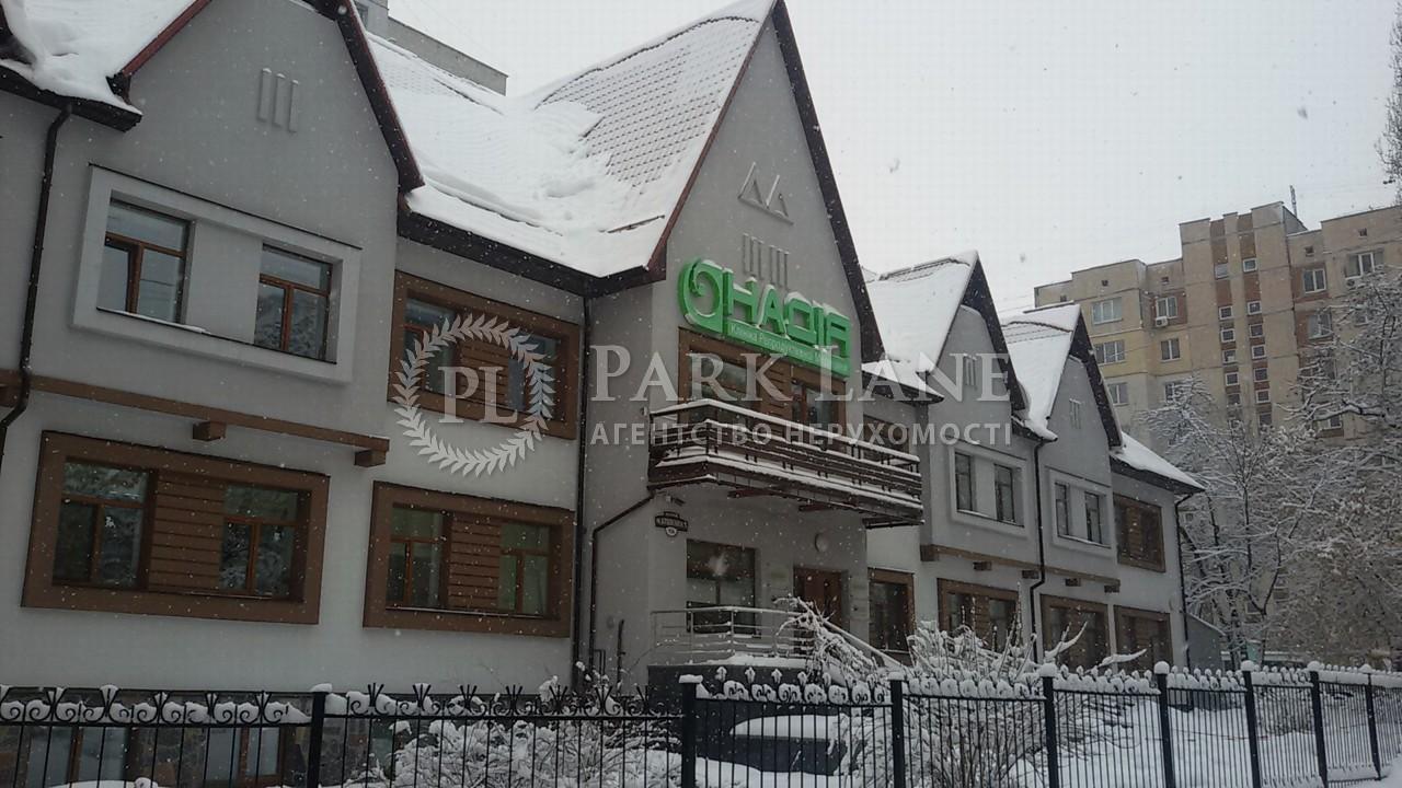 Офис, ул. Кривоноса Максима, Киев, Z-191518 - Фото 5