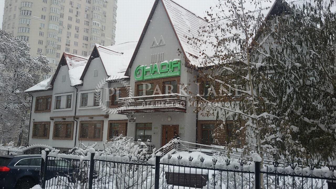 Офис, Z-191518, Кривоноса Максима, Киев - Фото 8