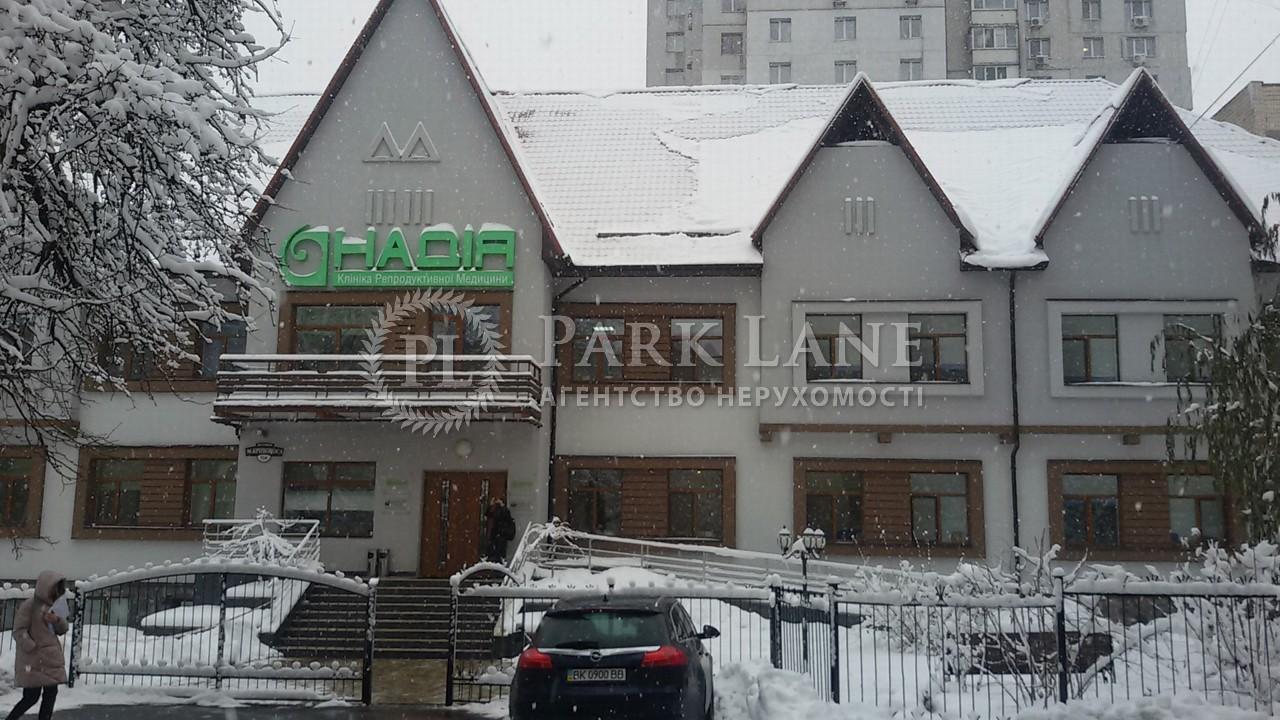 Офис, ул. Кривоноса Максима, Киев, Z-191518 - Фото 8