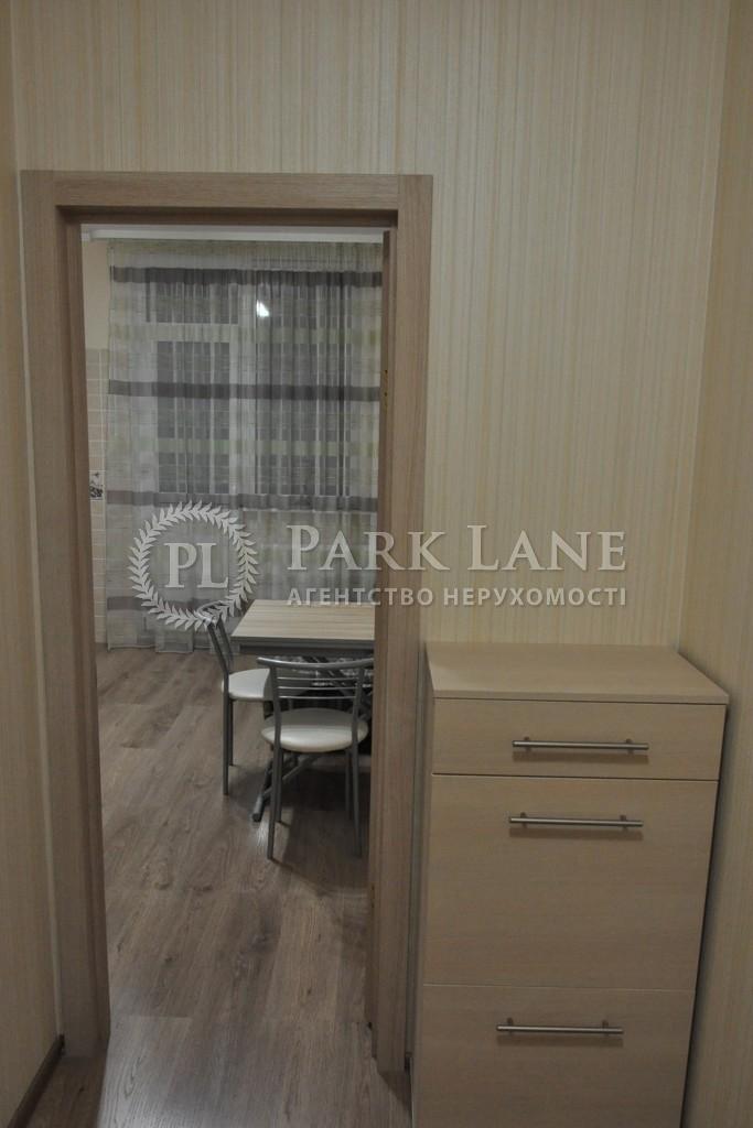 Квартира ул. Вильямса Академика, 3/7, Киев, R-22813 - Фото 7