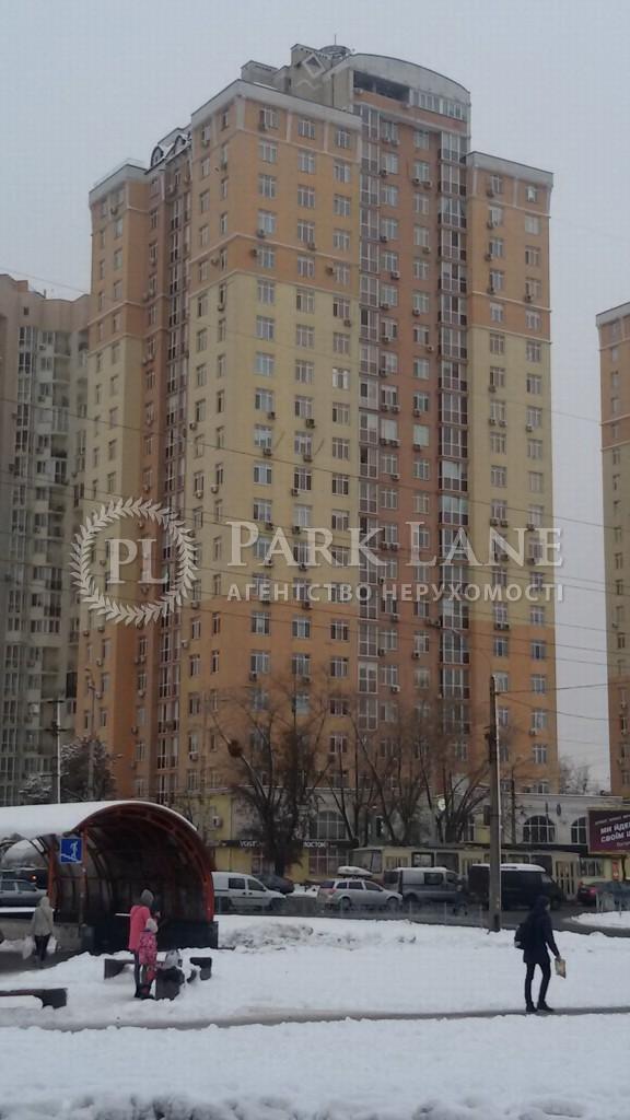 Квартира ул. Хоткевича Гната (Красногвардейская), 12, Киев, Z-367489 - Фото 15