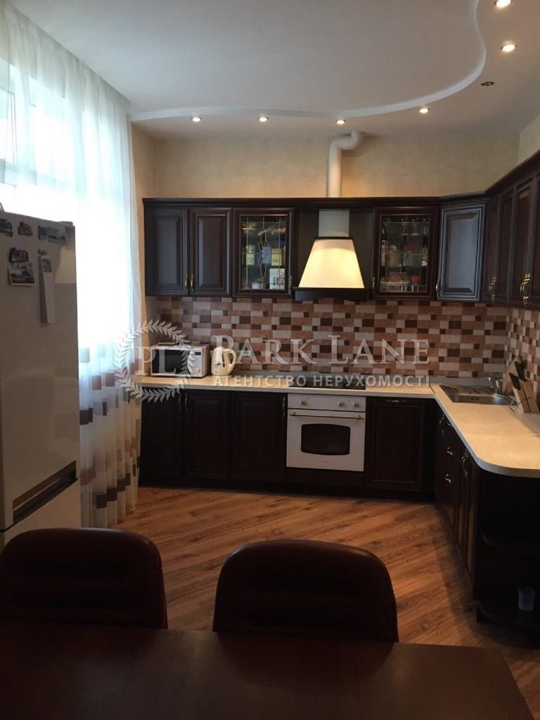 Квартира ул. Жилянская, 118, Киев, Z-440761 - Фото 5