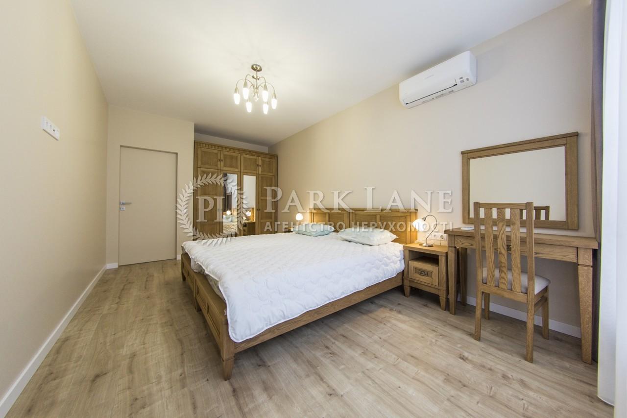 Квартира ул. Предславинская, 53, Киев, I-29419 - Фото 12