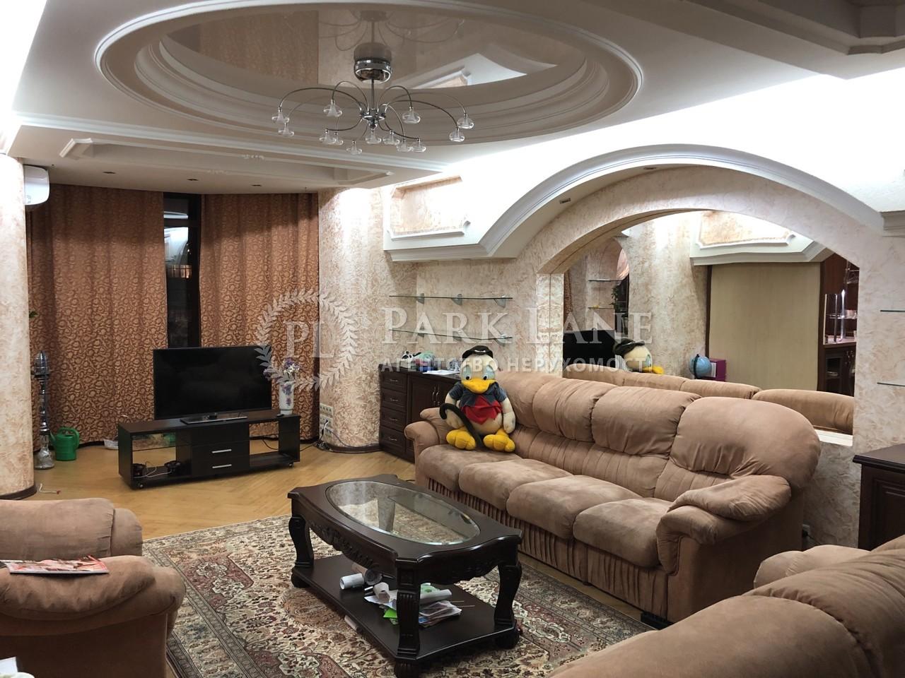 Квартира ул. Ломоносова, 58, Киев, R-22838 - Фото 3