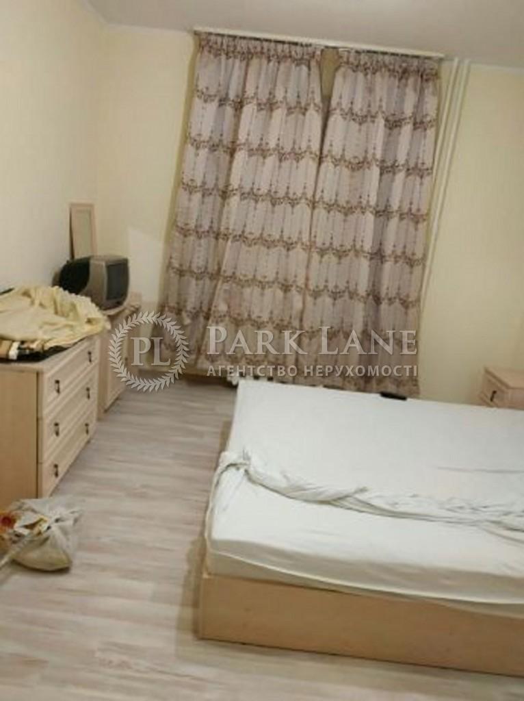Квартира ул. Коласа Якуба, 2, Киев, Z-406773 - Фото 6