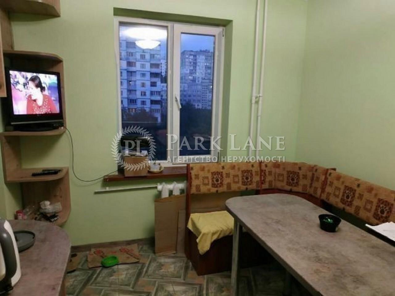 Квартира ул. Коласа Якуба, 2, Киев, Z-406773 - Фото 8