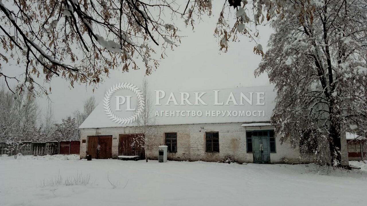 Имущественный комплекс, ул. Ярослава Мудрого, Макаров, R-21035 - Фото 7