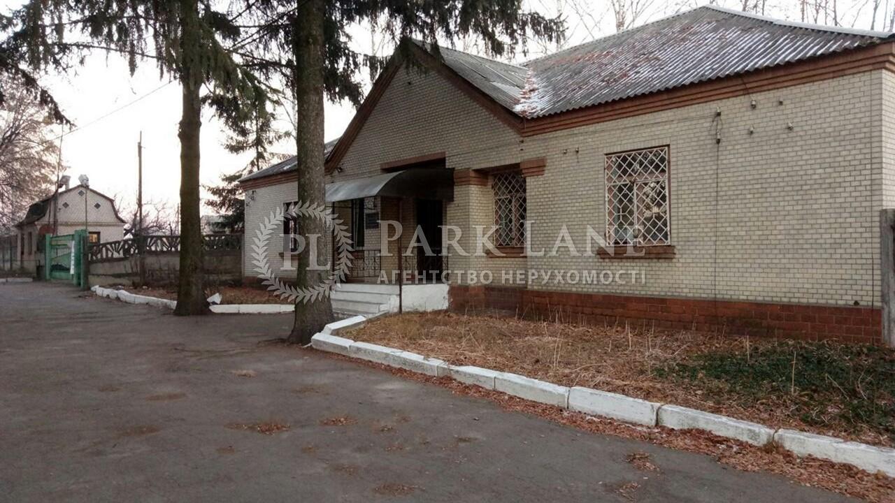 Имущественный комплекс, ул. Ярослава Мудрого, Макаров, R-21035 - Фото 1
