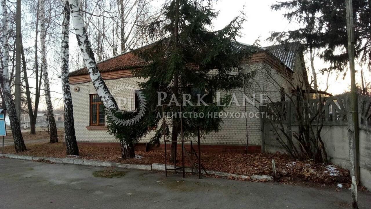 Имущественный комплекс, ул. Ярослава Мудрого, Макаров, R-21035 - Фото 2