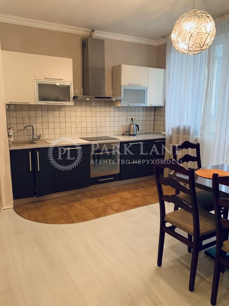 Квартира Кольцова бульв., 14е, Киев, R-3099 - Фото 7