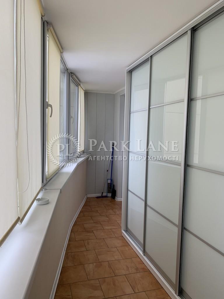 Квартира Кольцова бульв., 14е, Киев, R-3099 - Фото 9