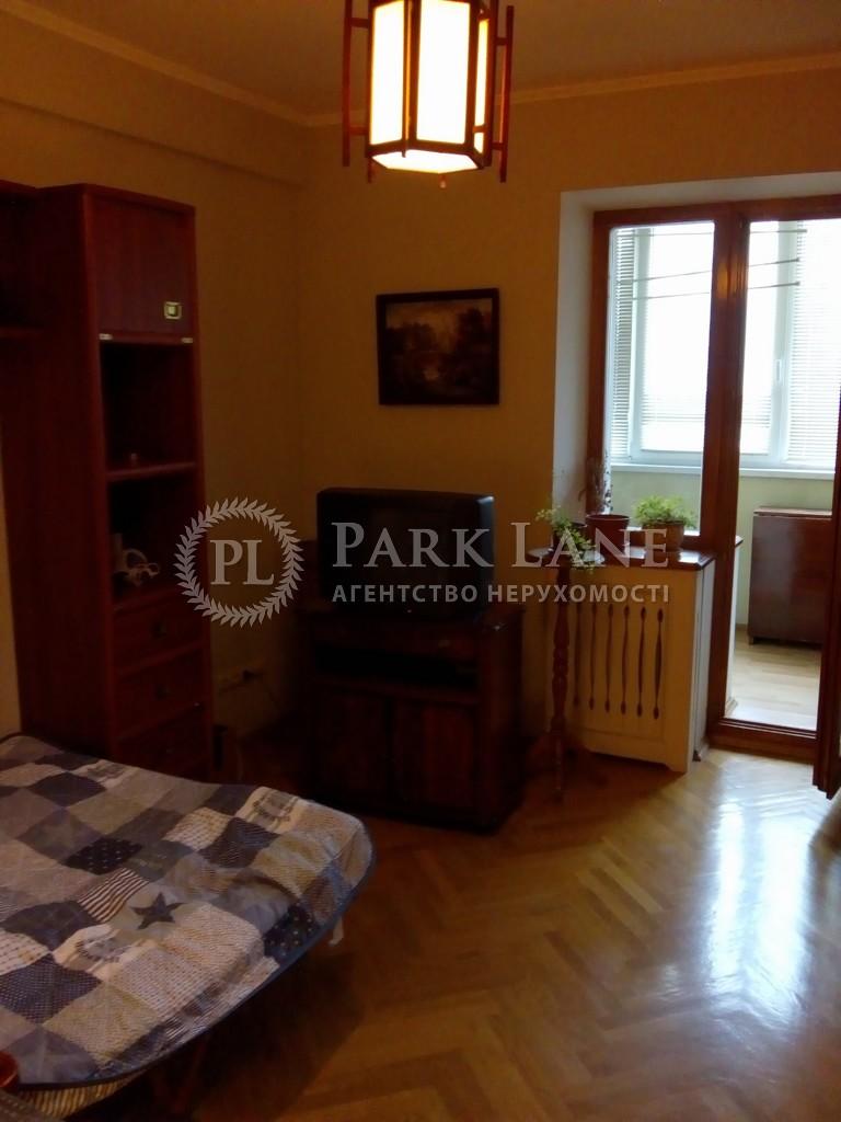 Квартира ул. Ревуцкого, 5, Киев, P-2787 - Фото 7