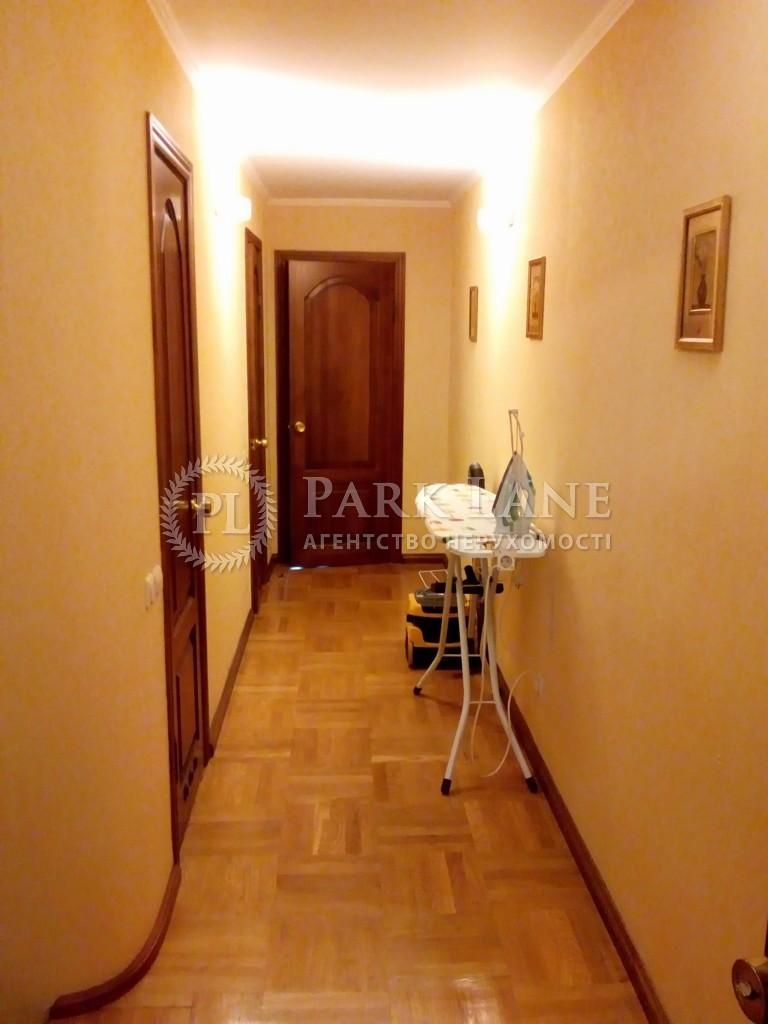 Квартира ул. Ревуцкого, 5, Киев, P-2787 - Фото 14