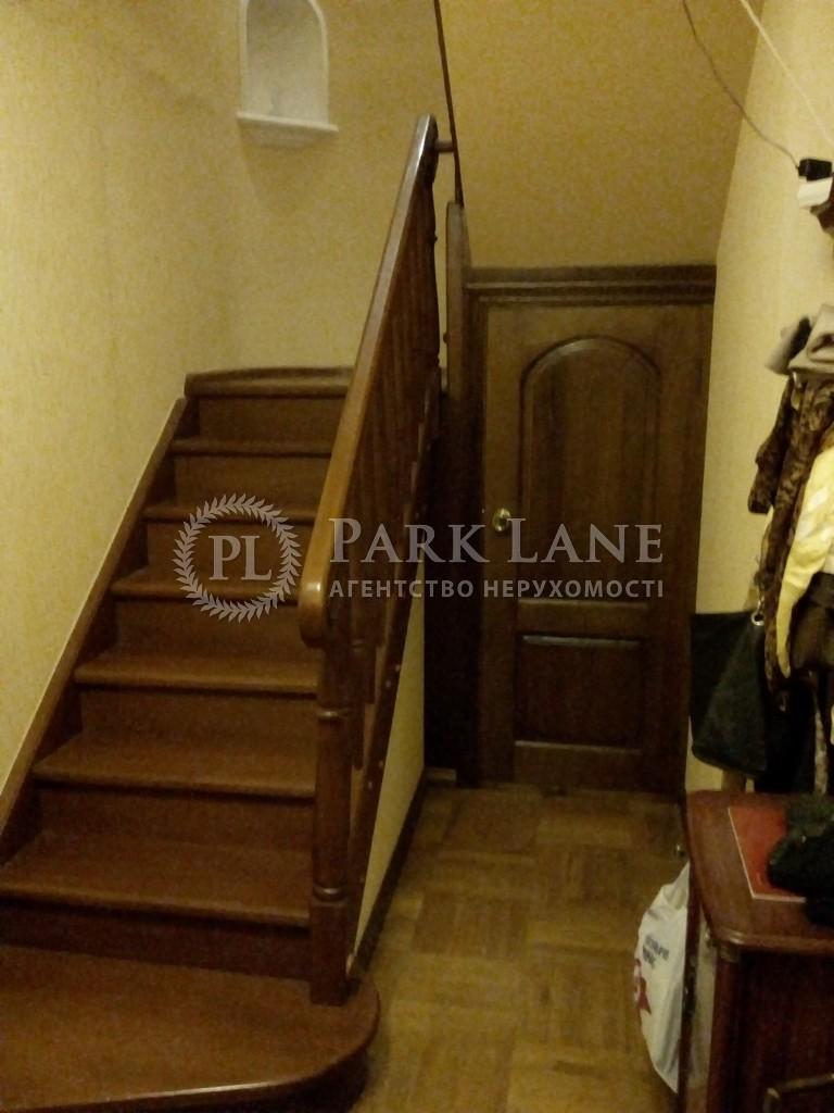 Квартира ул. Ревуцкого, 5, Киев, P-2787 - Фото 12