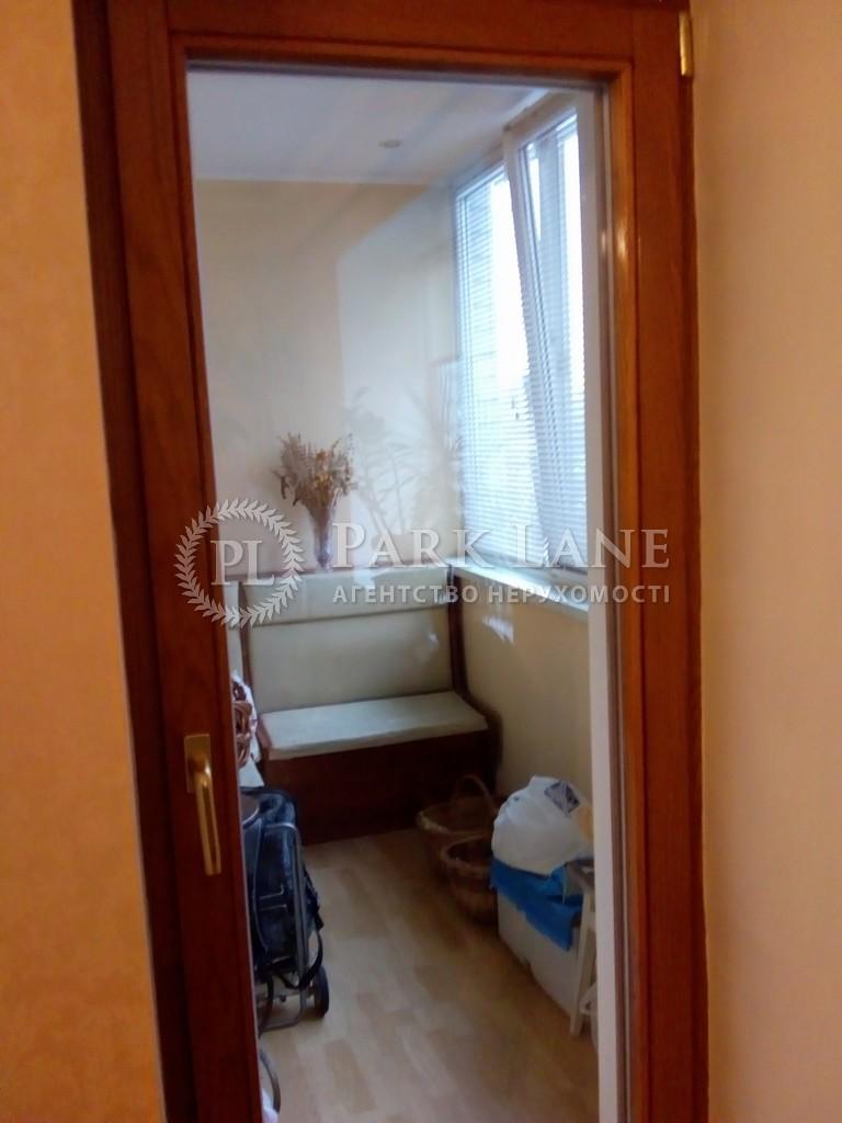 Квартира ул. Ревуцкого, 5, Киев, P-2787 - Фото 13