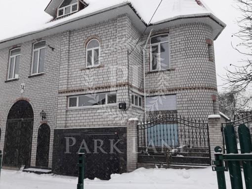 Будинок, R-22919