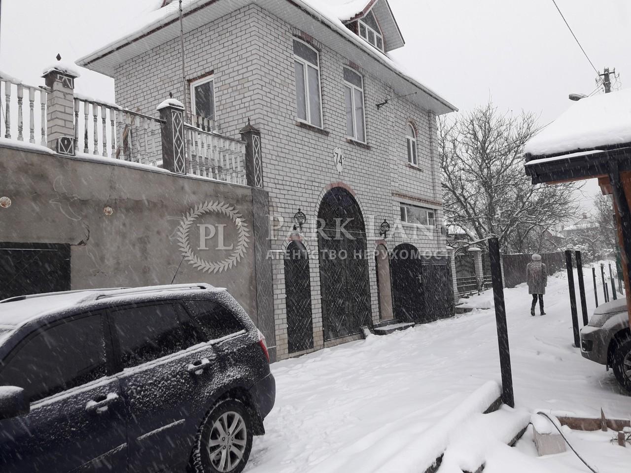 Дом Гореничи, R-22919 - Фото 12