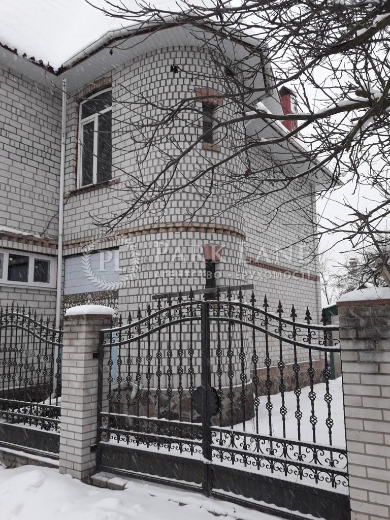 Дом Гореничи, R-22919 - Фото 13