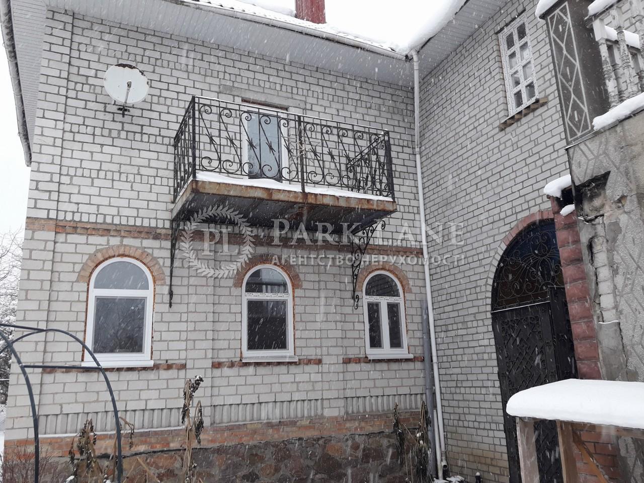 Дом Гореничи, R-22919 - Фото 11
