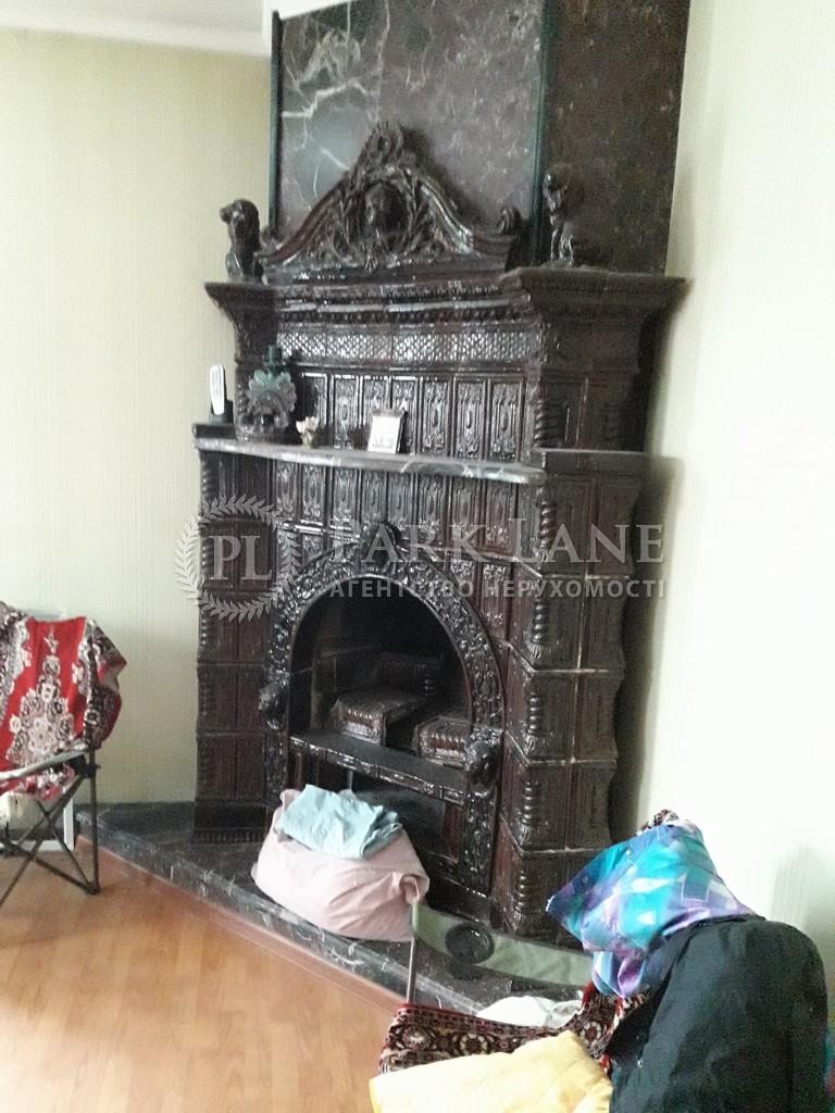 Дом Гореничи, R-22919 - Фото 2