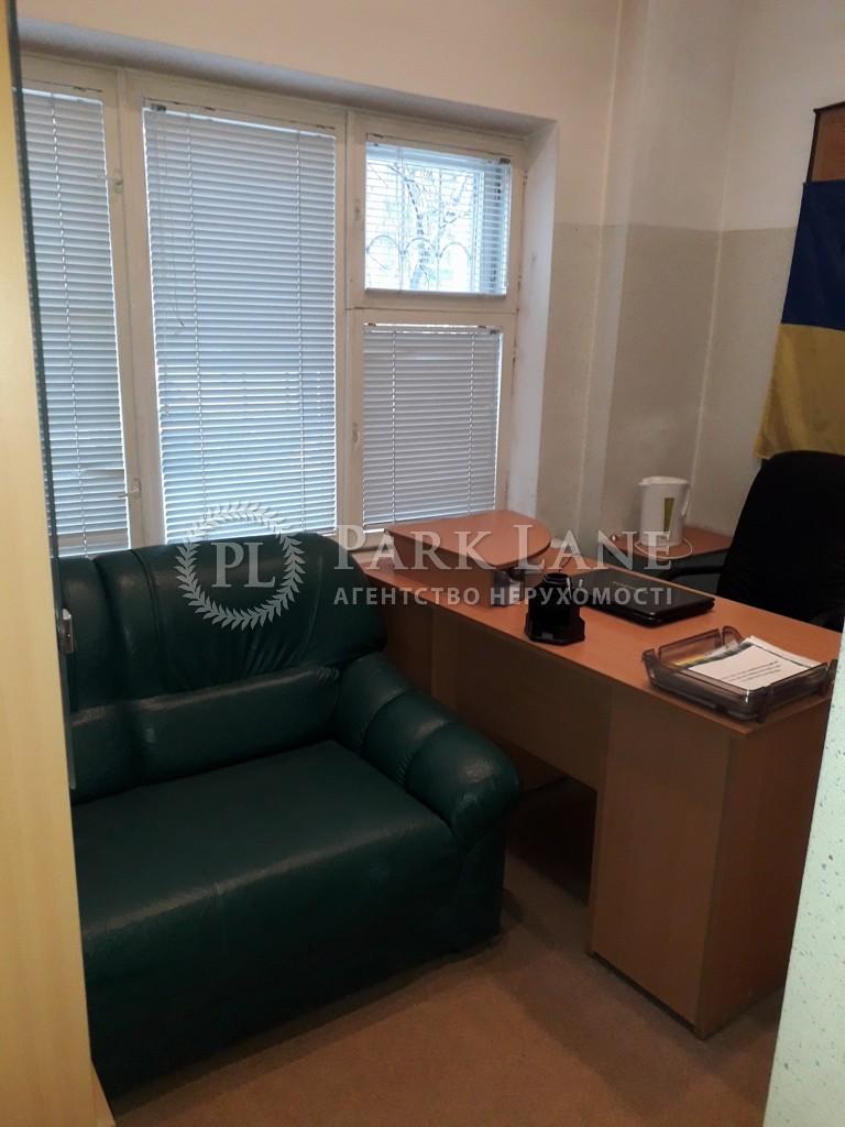 Офис, ул. Гречко Маршала, Киев, X-22754 - Фото 10