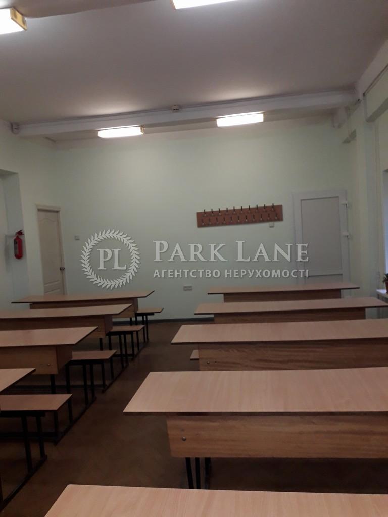 Офис, ул. Гречко Маршала, Киев, X-22754 - Фото 13