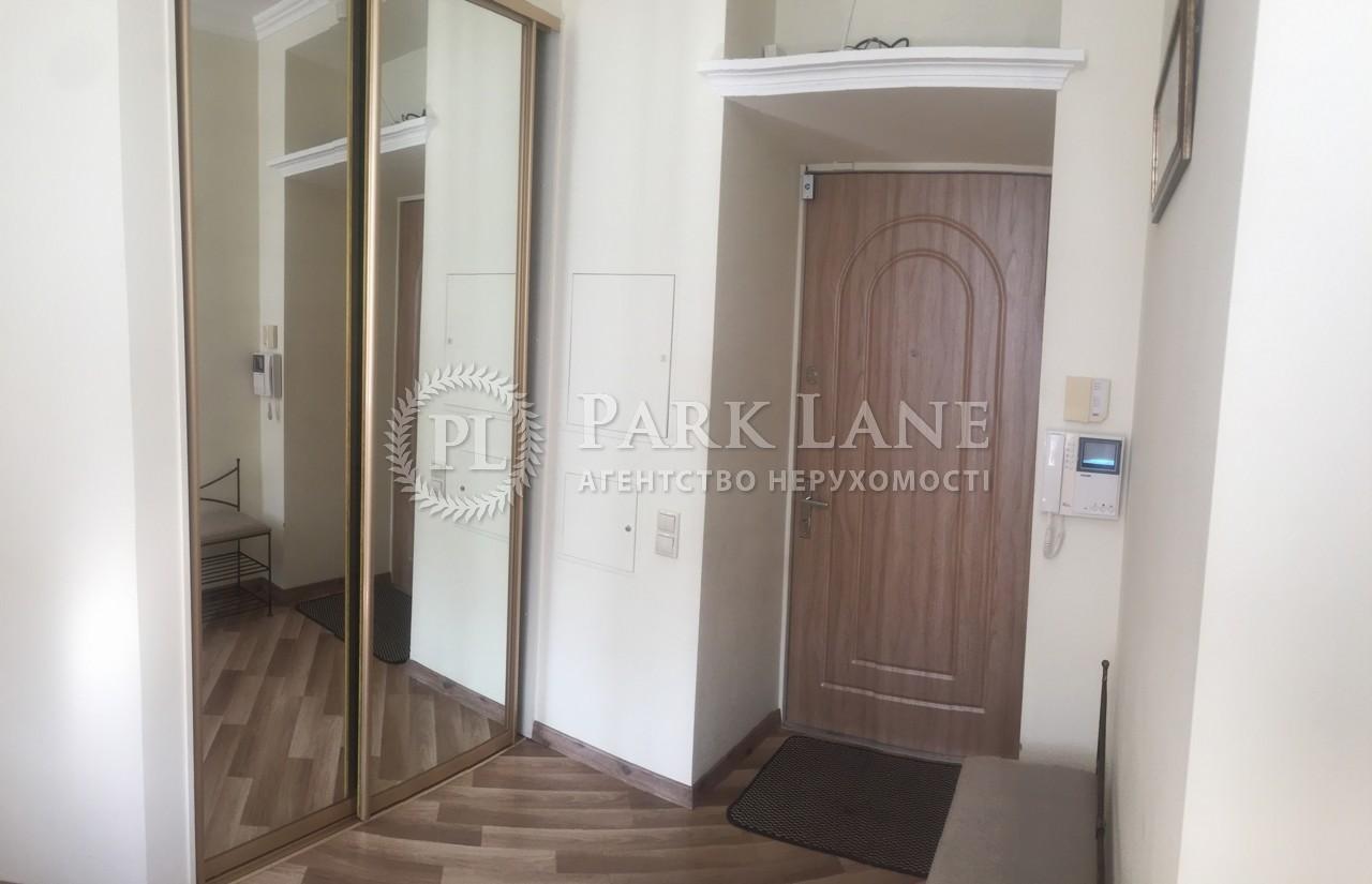Квартира ул. Золотоворотская, 2а, Киев, Z-464181 - Фото 9