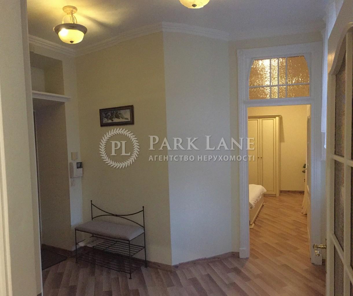 Квартира ул. Золотоворотская, 2а, Киев, Z-464181 - Фото 7