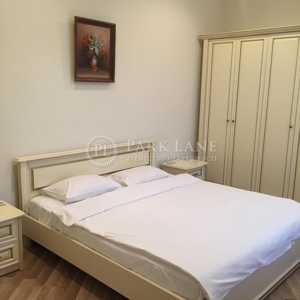 Квартира ул. Золотоворотская, 2а, Киев, Z-464181 - Фото 5