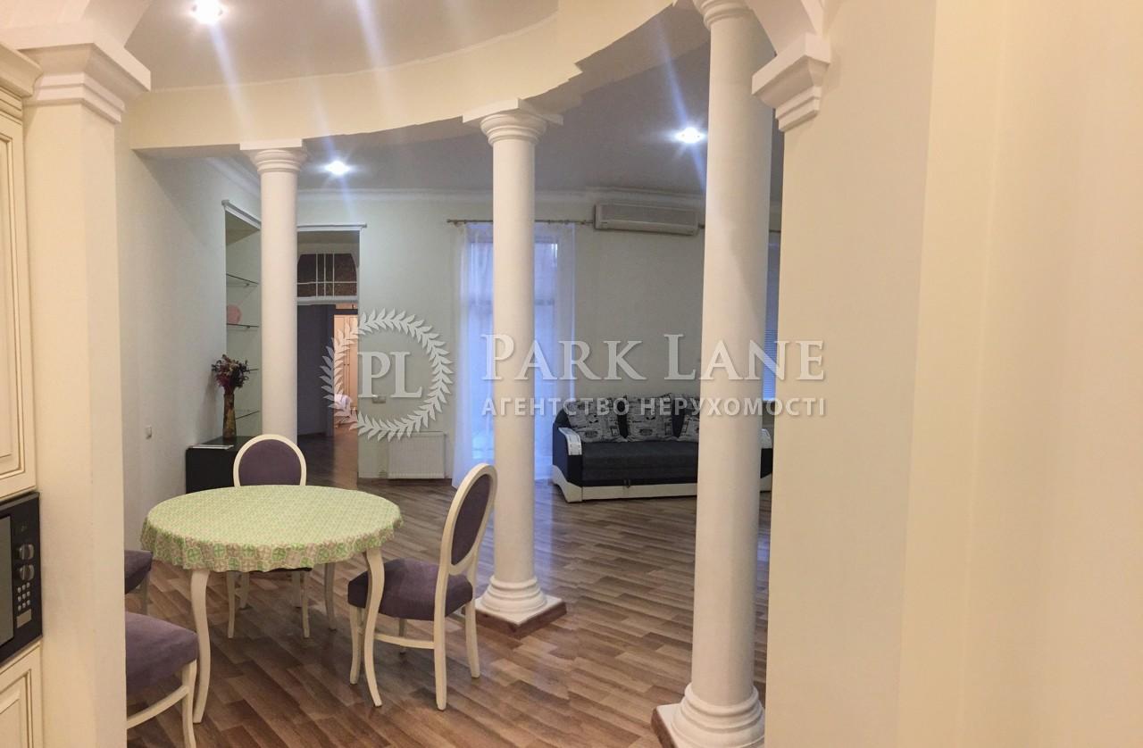Квартира ул. Золотоворотская, 2а, Киев, Z-464181 - Фото 4