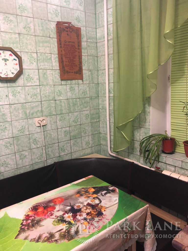 Квартира Королева просп., 6, Киев, R-22917 - Фото 9