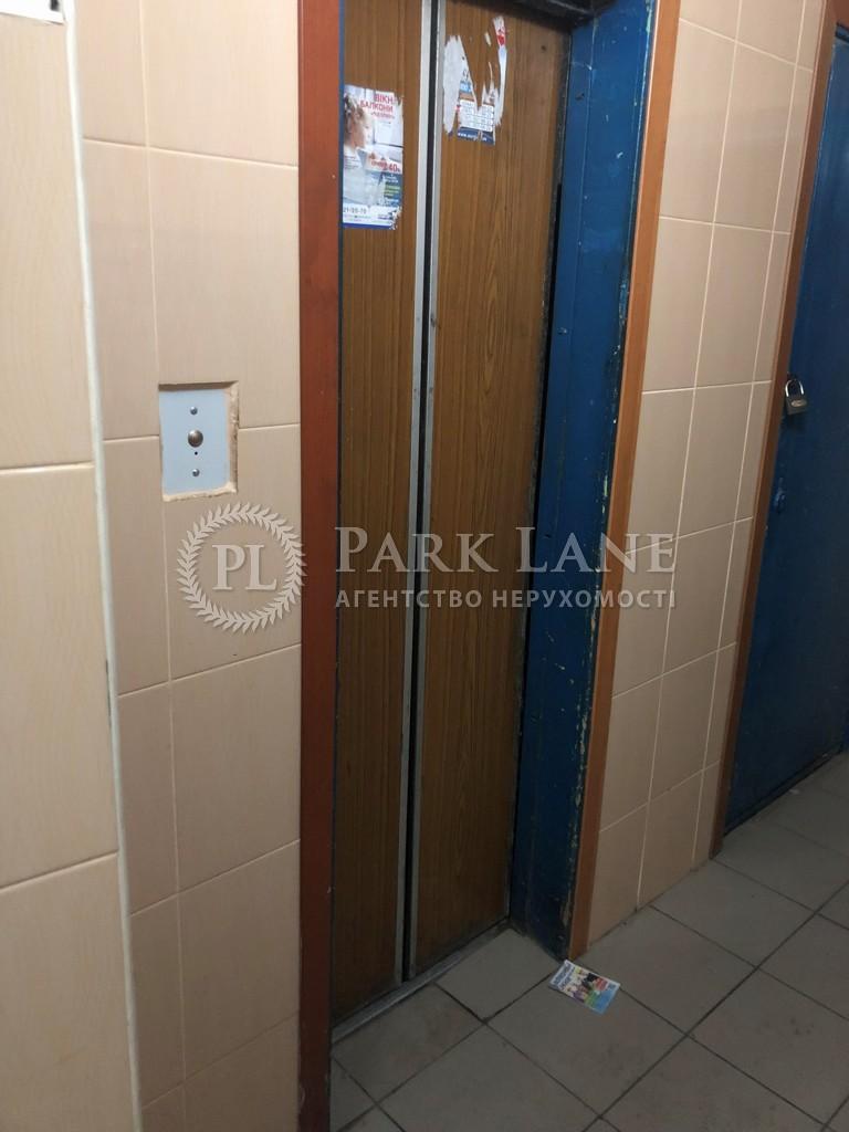Квартира Королева просп., 6, Киев, R-22917 - Фото 20