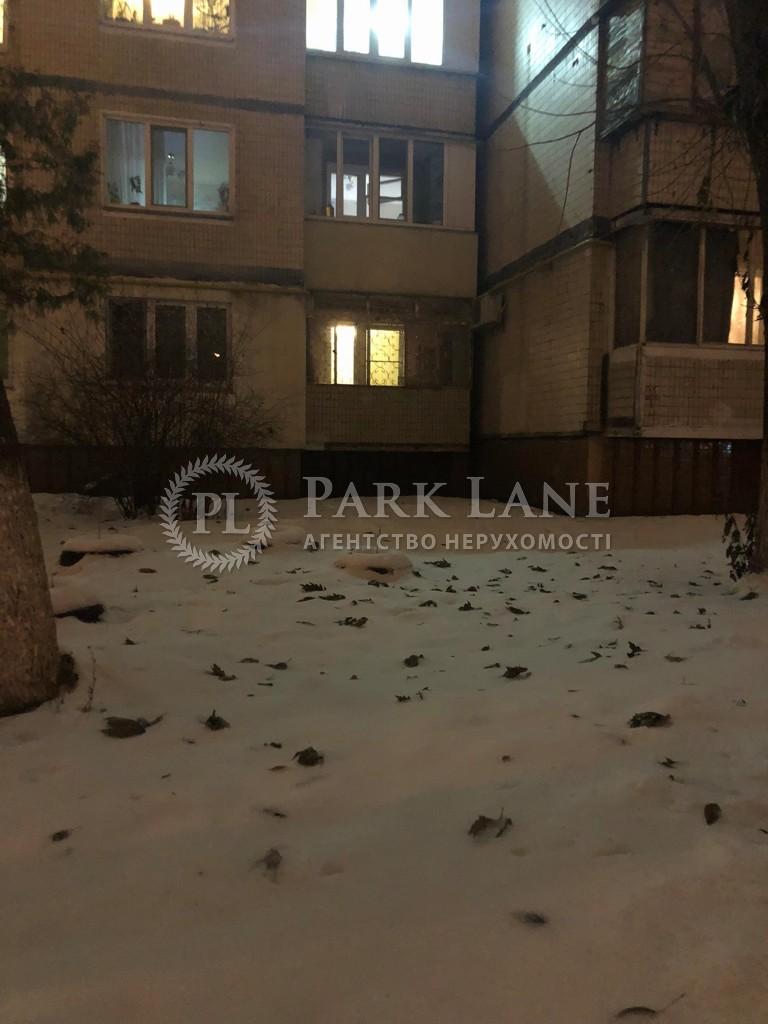 Квартира Королева просп., 6, Киев, R-22917 - Фото 21