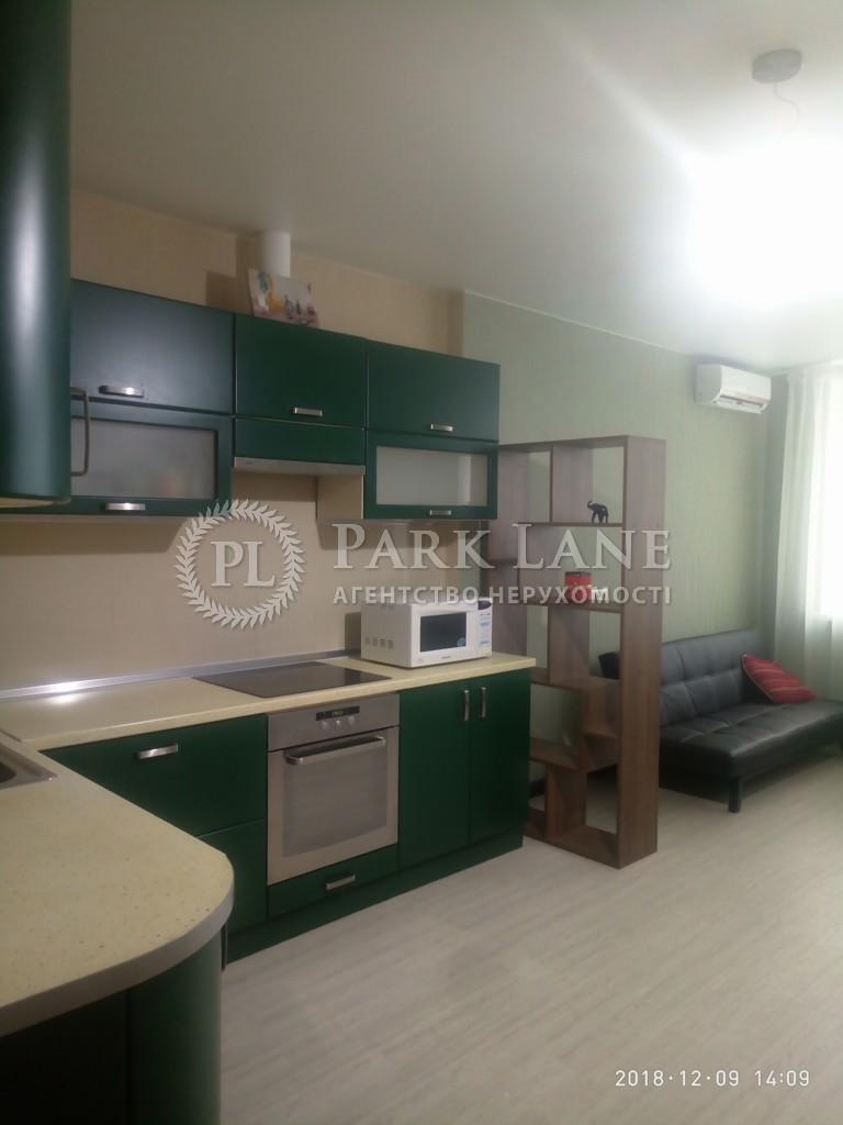 Квартира ул. Ушакова Николая, 1д, Киев, Z-458185 - Фото 6