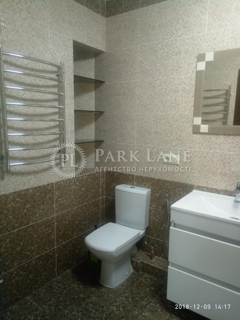 Квартира ул. Ушакова Николая, 1д, Киев, Z-458185 - Фото 10
